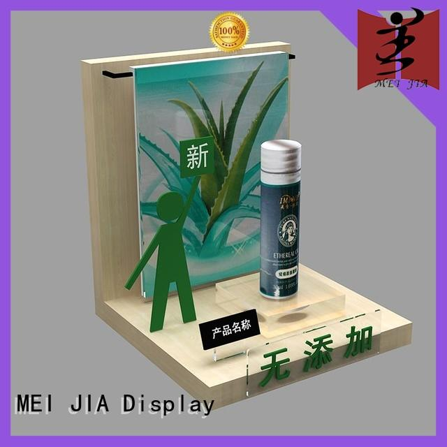 MEI JIA Display popular cosmetic showcase great design for showroom