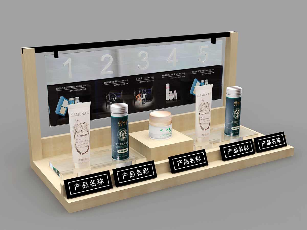 Customized Body Care Acrylic Display Stand-2