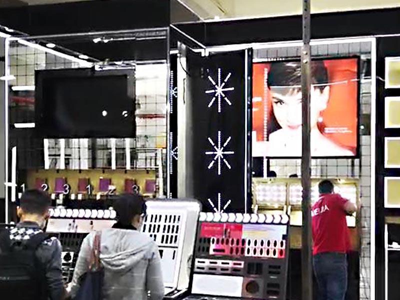 Display installation in supermarket