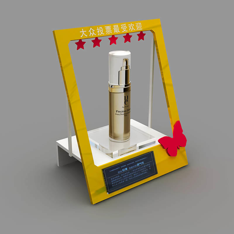 Body Care Acrylic Display Stand