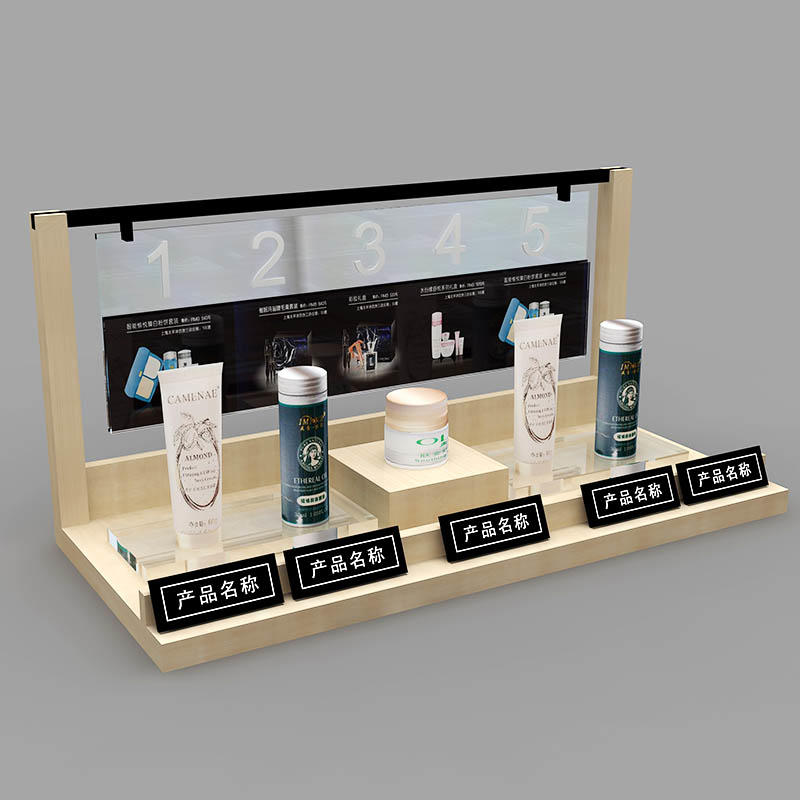 Customized Body Care Acrylic Display Stand