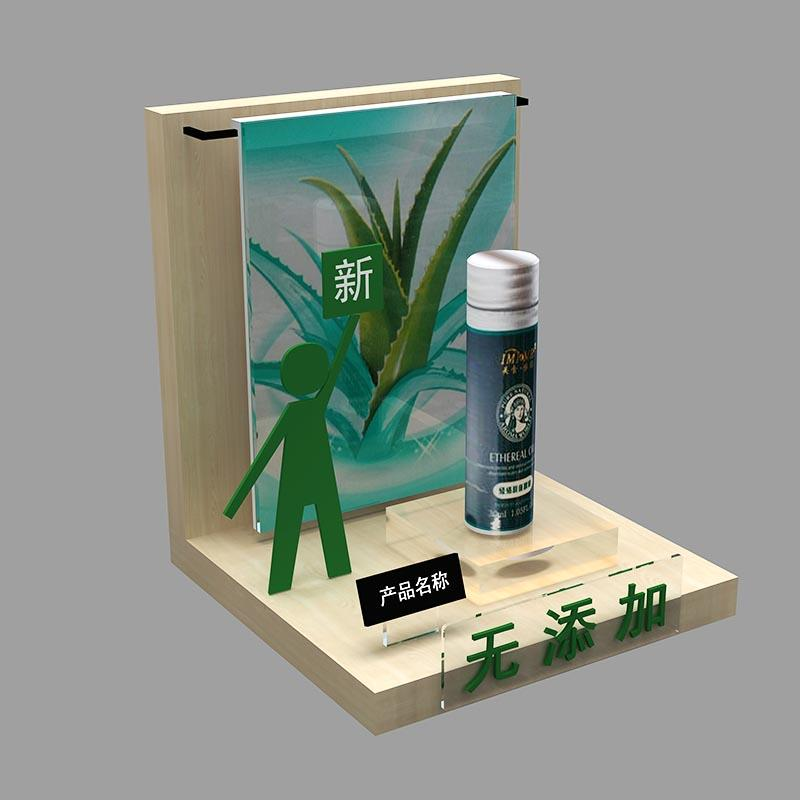 Acrylic Display with Wood Display Holder