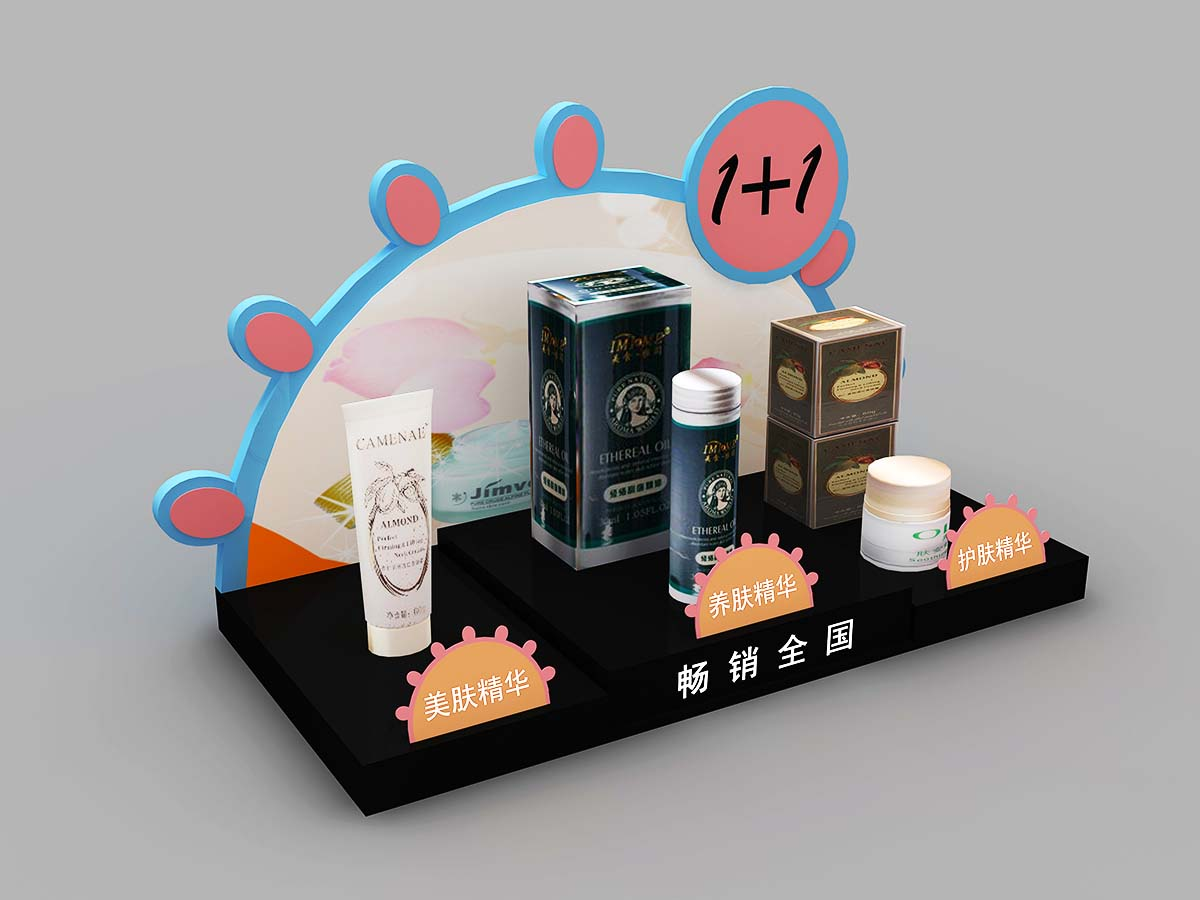 MEI JIA Display wall beauty display units manufacturers for store-1