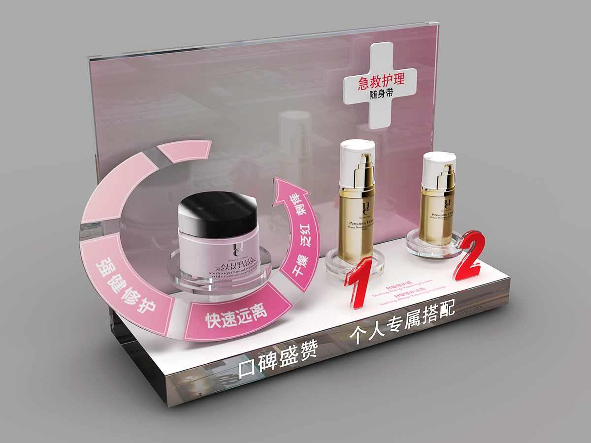 Latest cosmetics acrylic display table supply for store-1