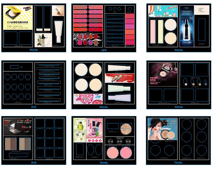 Customized cosmetic display showcase panel