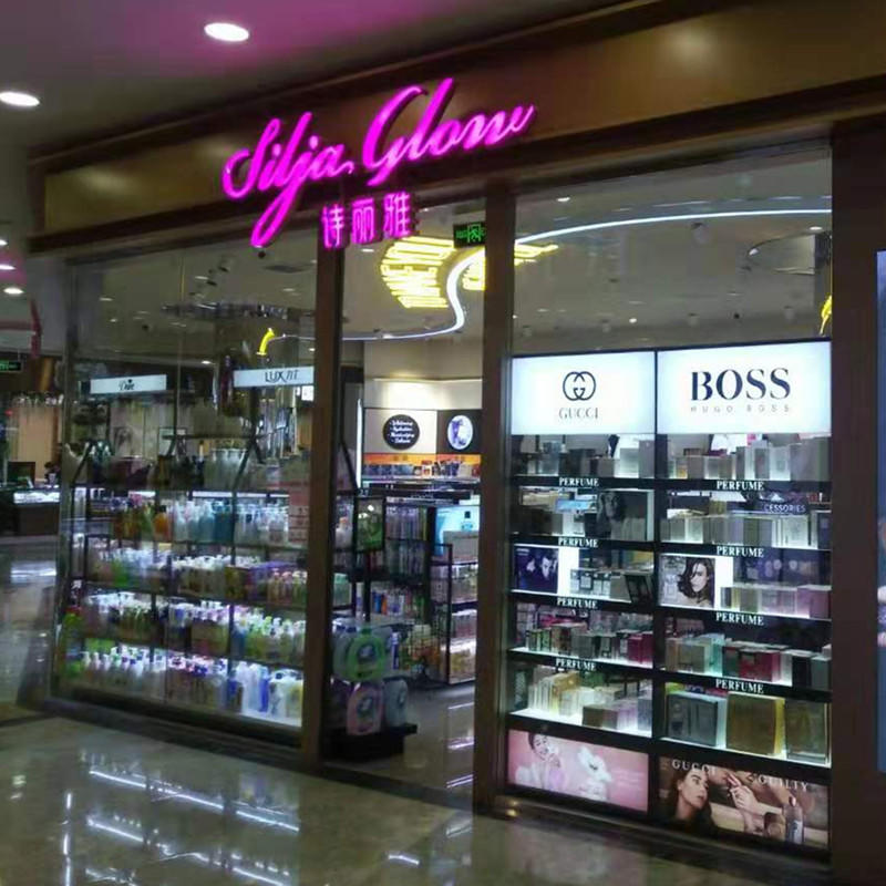 Shop beauty display counter